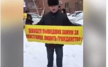 Астаналықтар қазақ қыздарының қытайлықтарға тұрмысқа шығуына қарсылық танытып, митингке шықты (ВИДЕО)