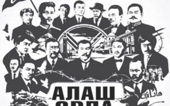 «Ақ жол» партиясы «ХХI ғасырдағы Алаштың Ақ жолы» жалпыұлттық байқауын жариялады