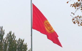 Қырғызстанда мемлекеттік қызметкерлер қырғыз тілін білуге міндеттелмек
