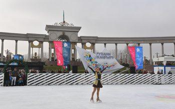 Алматыда ҚР Тұңғыш Президенті күні тегін мұз айдындары ашылды