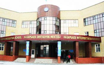 Елдегі ең үлкен Назарбаев  Зияткерлік мектебі