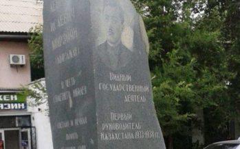 Ақтөбеде Мирзоян көшесі Әлихан Бөкейханов болып өзгертіледі