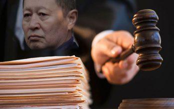 ҰҚК бұрынғы басшысы Нартай Дүтбаевқа екінші үкім шықты