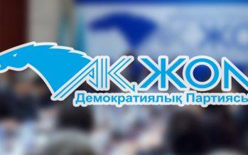 «Ак жол» приветствует решение Нацбанка о расширении программы рефинансирования валютных ипотечных займов