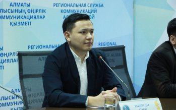 Алматы облысында ерекше жоба іске асуда