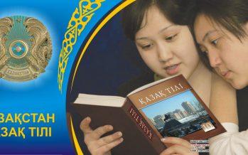 Сенсация: казахскому языку свыше 70 тысяч лет?!