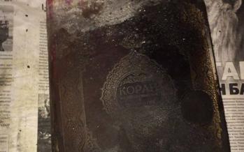 Астанадағы өртенген үйде қасиетті Құран ғана жанбай қалған (видео)
