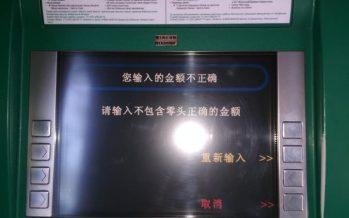 «Халық банк» қытай тілінде қызмет көрсете бастады (ВИДЕО)