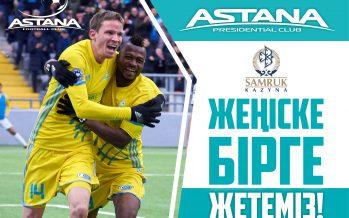«Астана» – отандық футбол тарихындағы басты оқиға