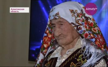 105 жастағы алматылық кейуана: «Ұзақ өмір сүрудің сыры жүректің тазалығында»