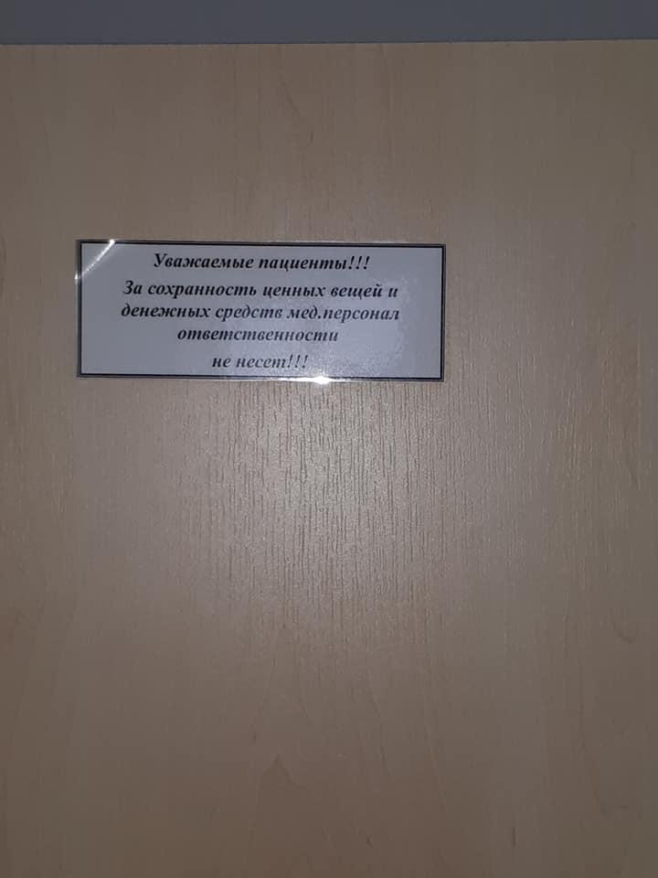 Ресей тілін білмеген адам Астана ауруханасында өлуі керек пе?