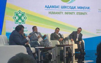 Астанада Еуразиялық  әдеби форум өтуде