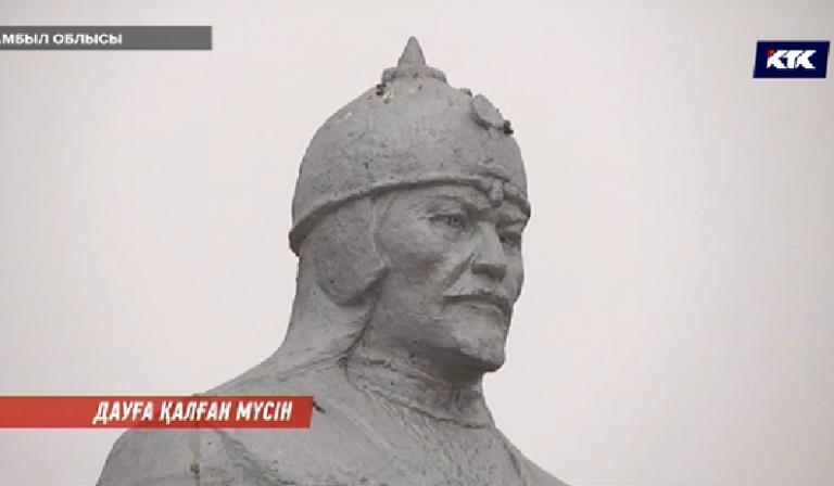 Жамбыл облысында шенеуніктер Кенесары ханның ескерткішін құлатпақ