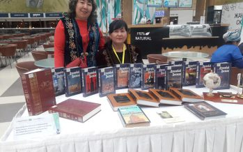 Астанада кітап фестивалі өтті