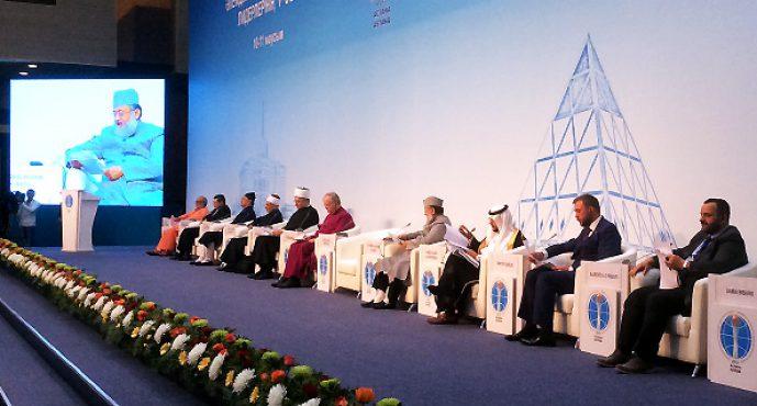 Что несут Съезды лидеров  мировых и традиционных религий?